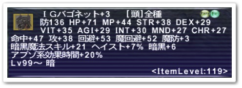ff11drkaf119_3head.jpg