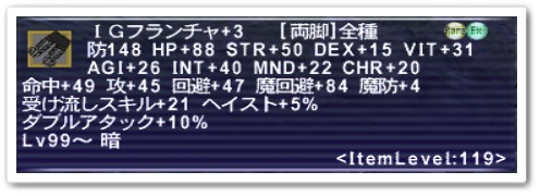 ff11drkaf119_3legs.jpg