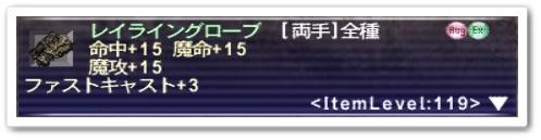 ff11drkeq29.jpg