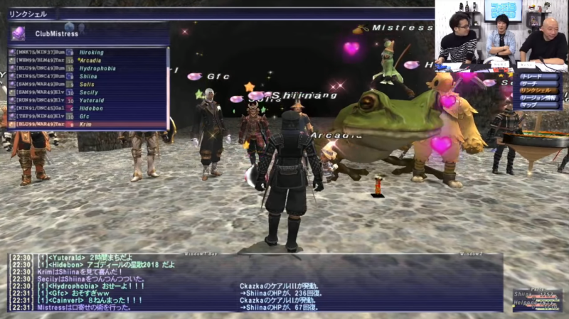 ff11fanevent45.png