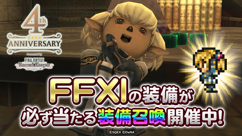 ff11forum62.png