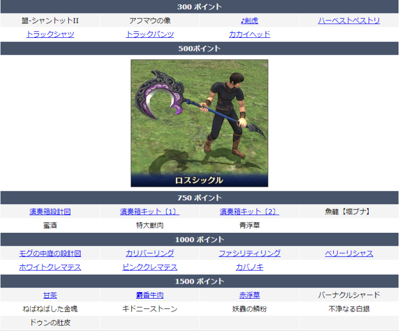 ff11forum64.png