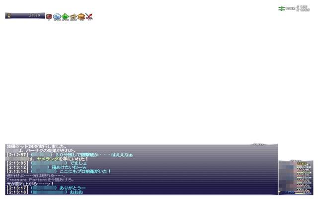 ff11iroiro06.jpg