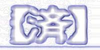 ff11kuji07.jpg