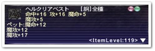 ff11mattar02.jpg