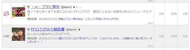 ff11rigavsjou02.jpg