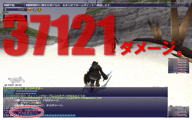 ff11wanted006.jpg