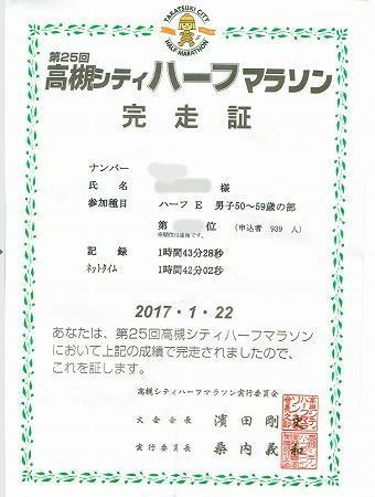 20170122152951eac.jpg