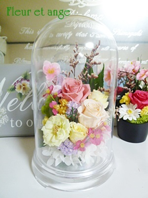 fleur452.jpg