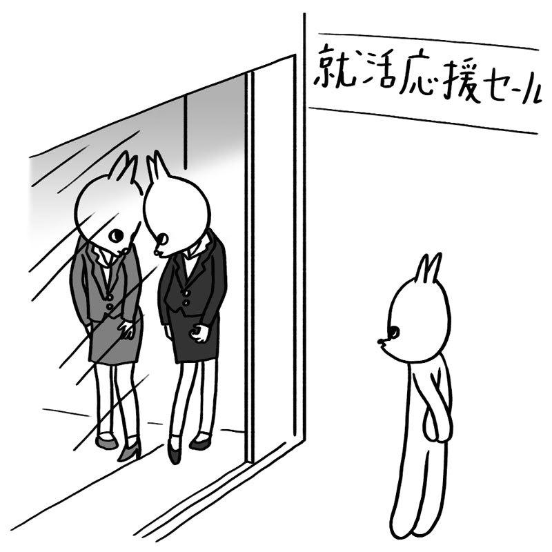 170111_shukatsu.jpg