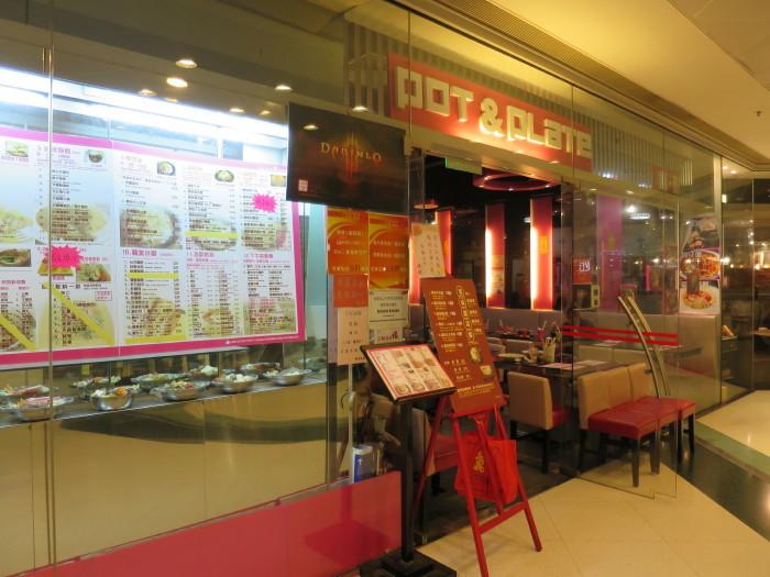 ホンハム 香港 食事