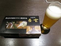 空弁 黒部和牛焼肉とチキン南蛮弁当 羽田空港