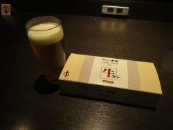 羽田空港 空弁 牛タン麦飯