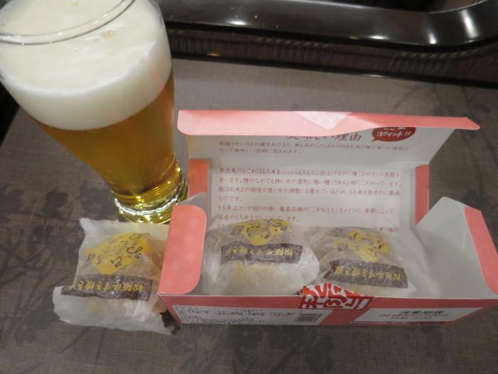 ひとくちおこわ 松阪牛 伊丹空港