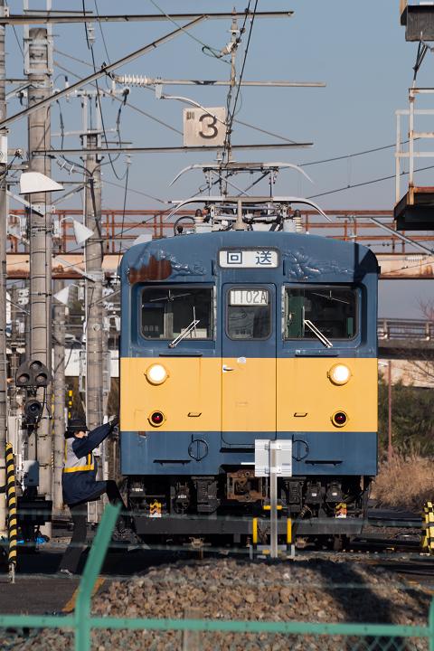 クモヤ143-239s