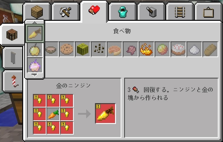 2016123002105761a.jpg