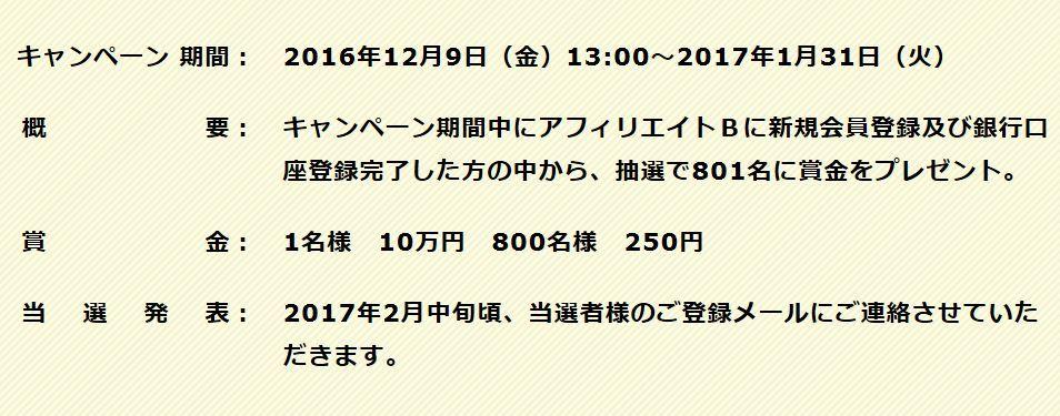 201612310640408b3.jpg