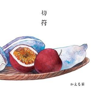 cn0042_j.jpg