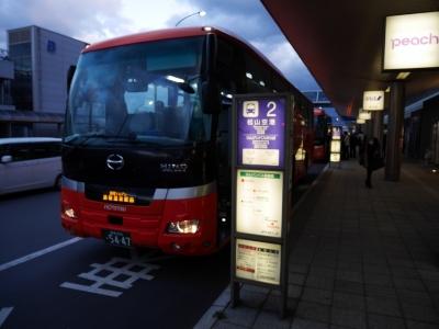 Matsuyama201612-102.jpg