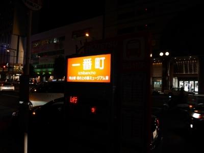 Matsuyama201612-104.jpg