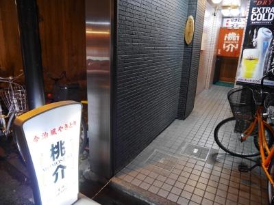 Matsuyama201612-123.jpg