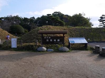 Matsuyama201612-206.jpg