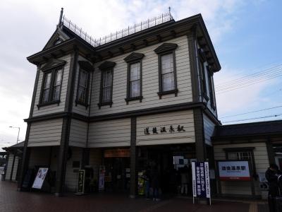 Matsuyama201612-208.jpg