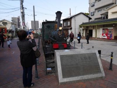Matsuyama201612-209.jpg