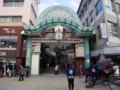 Matsuyama201612-211.jpg