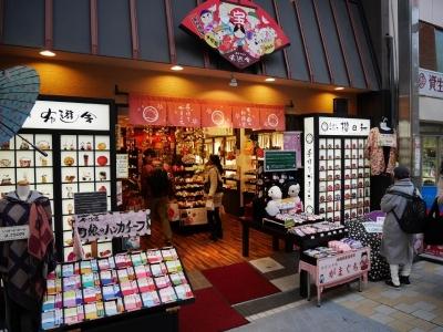 Matsuyama201612-212.jpg