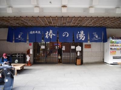 Matsuyama201612-215.jpg