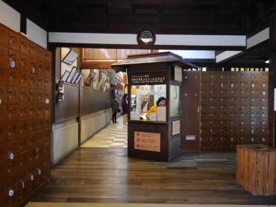 Matsuyama201612-217.jpg