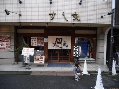 Matsuyama201612-221.jpg