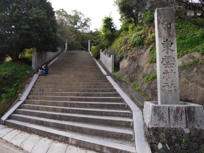 Matsuyama201612-301.jpg