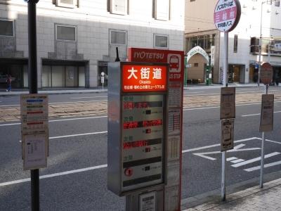 Matsuyama201612-328.jpg