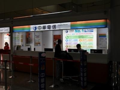 Taipei201701-106.jpg