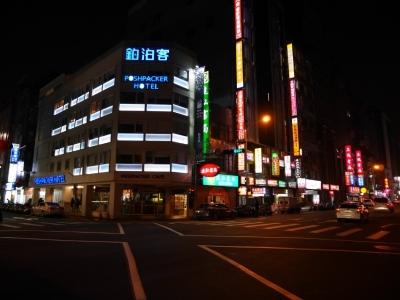 Taipei201701-128.jpg