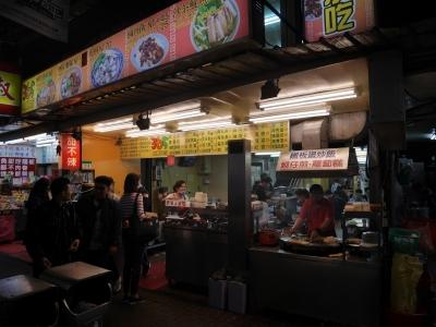Taipei201701-131.jpg