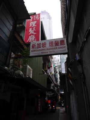 Taipei201701-233.jpg