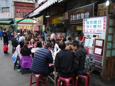 Taipei201701-302.jpg