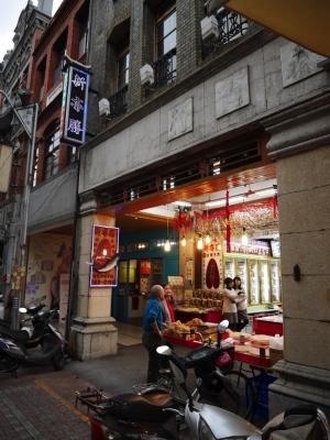 Taipei201701-311.jpg