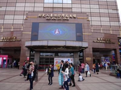 Taipei201701-319.jpg