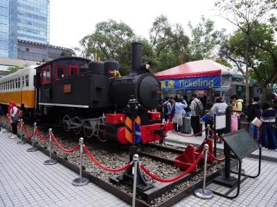 Taipei201701-320.jpg