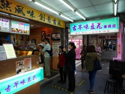 Taipei201701-325.jpg