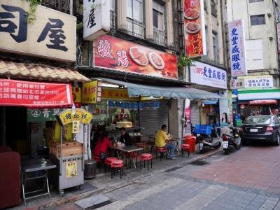Taipei201701-328.jpg