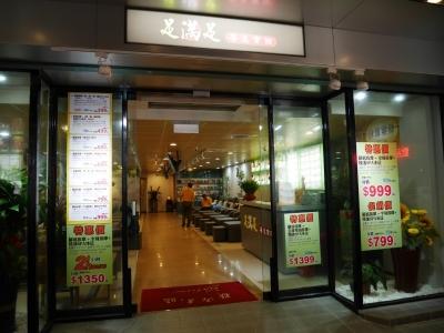 Taipei201701-331.jpg