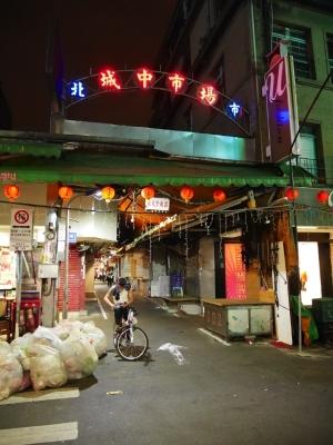 Taipei201701-411.jpg