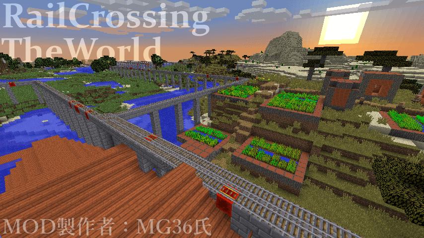 RailCrossingTheWorld-1.png