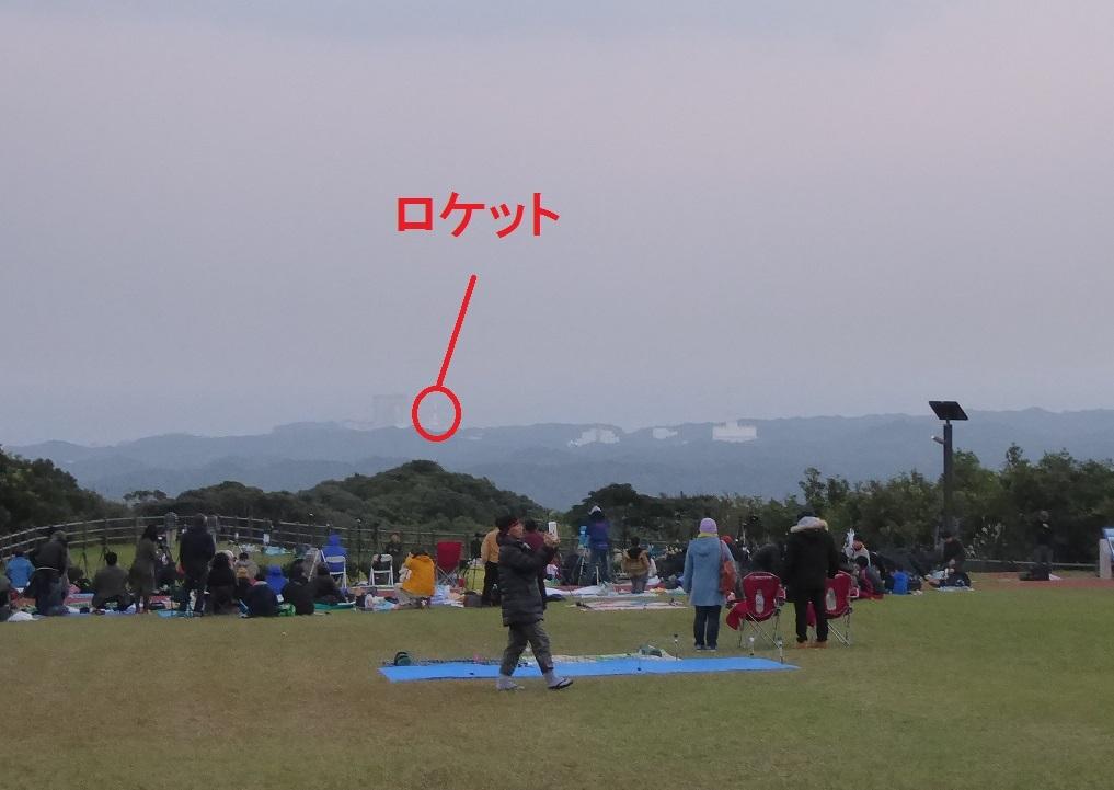 P11304612.jpg