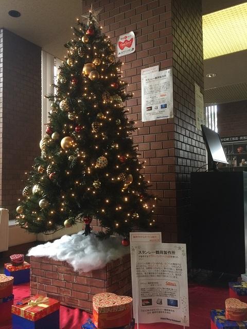鶴岡もっけだのぉ食堂 クリスマスツリー
